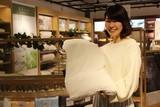 東京西川 京王新宿店(パート)のアルバイト