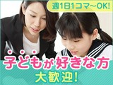 株式会社学研エル・スタッフィング 近鉄丹波橋エリア(集団&個別)のアルバイト