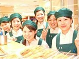 フィッシュディッシュ タカシマヤフードメゾン岡山店(販売スタッフ)のアルバイト