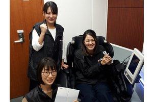 ファミリーイナダ株式会社 名古屋本店1・家電販売スタッフのアルバイト・バイト詳細