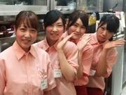 かもがた茶屋 倉敷平田店のアルバイト情報