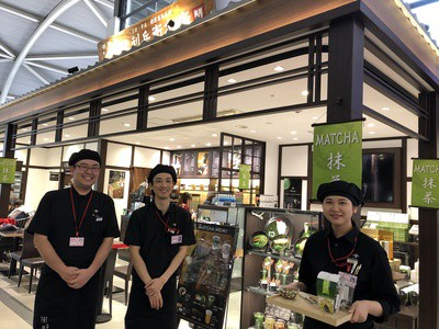 BLUE SKY 関西空港店のアルバイト情報