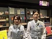 ジョイ お花茶屋店のイメージ