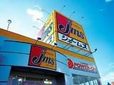 ジェームス 富山東店のアルバイト