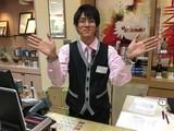 株式会社エスタディオ 十和田店のアルバイト