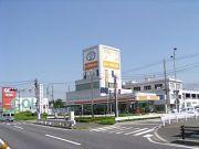 トヨタカローラ埼玉株式会社 八潮中央店のアルバイト情報