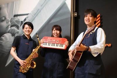 島村楽器 イオンモール高崎店のアルバイト情報