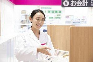 ◆薬剤師・登録販売者◆スキルを活かして働こう!ブランク有でも大歓迎!