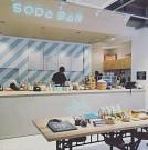 SODA BARのイメージ