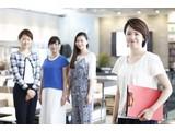 株式会社GIコンサルティングパートナーズのアルバイト