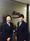 マンション・コンシェルジュ 足立区(B6769) 株式会社アスク東東京のイメージ