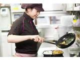 キッチンオリジン 新宿靖国通り店(深夜スタッフ)のアルバイト
