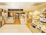 ドルチェフェリーチェ レガロ 西武新宿ペペ店のアルバイト