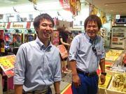 ラッキープラザ岡崎店のアルバイト情報