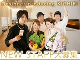 KICHIRI 梅田のアルバイト