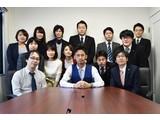 株式会社NLNジャパンのアルバイト