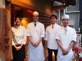 産直青魚専門 恵比寿 御厨(株式会社創コーポレーション)(キッチン/ディナータイム)のアルバイト