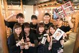 やきとりスタンダード 稲田堤店(学生さん歓迎)のアルバイト