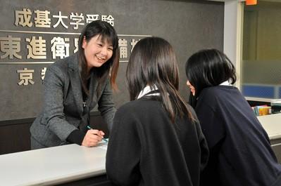東進 京都北山校のアルバイト情報
