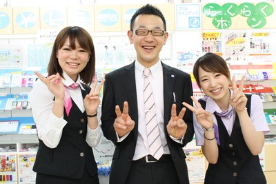 ドコモショップ フジグラン北島(株式会社日本パーソナルビジネス 中国支店)のアルバイト情報