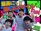 来来亭 秋篠店_AAのアルバイト