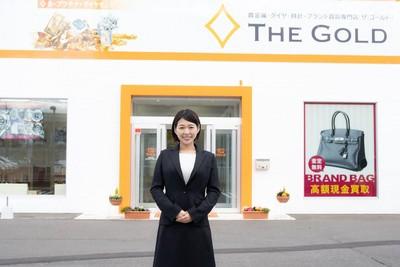 ザ・ゴールド 盛岡北店のアルバイト情報