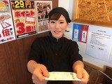 鉄板王国 西武新宿駅前店