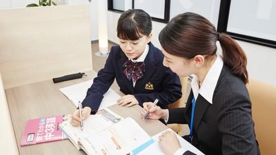 個別教室のトライ 光明池駅前校(プロ認定講師)のアルバイト情報