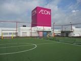 クーバー・フットボールパーク大阪平野のアルバイト