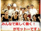 BISTRO&BAR 有楽町ワイン倶楽部のアルバイト