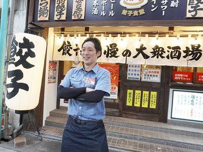 餃子食堂マルケン 今福鶴見店_1【正社員】の求人画像