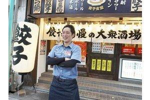 餃子食堂マルケン 今福鶴見店_1【正社員】・居酒屋・バーのアルバイト・バイト詳細