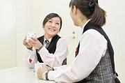 ダイナム 旭川店 ゆったり館のアルバイト情報