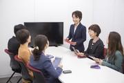 株式会社ぐるなびプロモーションコミュニティ (浜松町エリア)のアルバイト情報