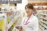 イオン 明石店のアルバイト
