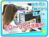 ピットクルー・コアオプス株式会社 東京BCPセンターのアルバイト