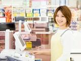 ザ・ダイソー 米沢成島店のアルバイト