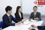 明光義塾 豊洲教室のアルバイト情報