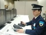 日章警備保障株式会社 高田馬場 夜間管制員のアルバイト