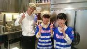 横浜水信 CIAL桜木町店のアルバイト情報