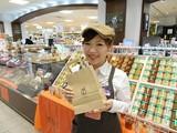 フィーヌ軽井沢 恵比寿三越店のアルバイト