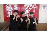 ラーメン山岡家 藤野店のアルバイト