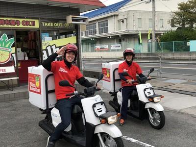 ピザ・ロイヤルハット 牛渕店(デリバリー)のアルバイト情報