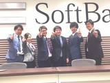 SoftBank神楽坂のアルバイト