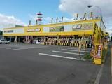 イエローハット 札幌白石店(ピットスタッフ)のアルバイト