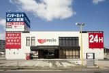 アプレシオ 富山豊田店(未経験者)のアルバイト