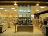 パーツクラブイオンモール広島府中店のアルバイト