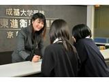 東進 京都駅前校のアルバイト