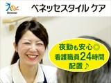 メディカルホームくらら 二子玉川(介護福祉士)のアルバイト