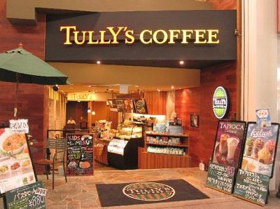 タリーズコーヒー 松山銀天街店(主婦(夫))のアルバイト情報